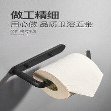 Поперечная граница для алюминиевых сантехники подставка для конусов держатель туалетной бумаги отель gong cheng jia ванная комната полка
