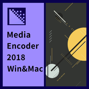 Media Encoder 2018 is a one-click installation for video and audio processing for MAC AND WIN