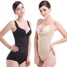 Slimming Underwear Bodysuit Postpartum Recovery Women's Dropship