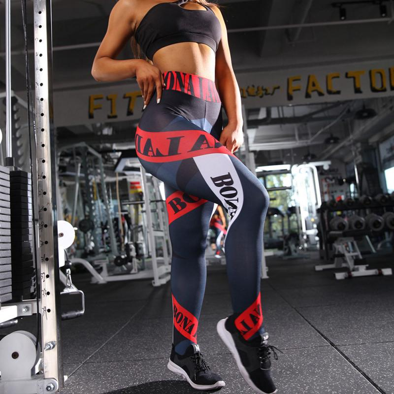 Women Fitness Pants Sport Leggings 1