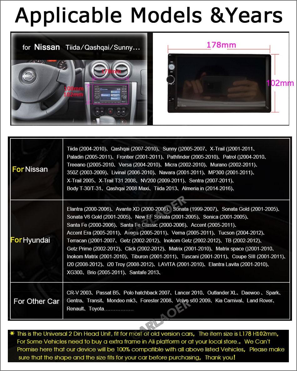 适合车型-888