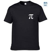 Novità Pi Matematica T-Camicette Degli Uomini di Cotone Sciolto Manica Corta Tee Camicette Stile Geek T-Shirt Nerd Casual