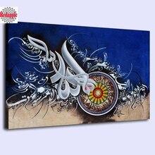 古典的なコーランフル平方ラウンドダイヤモンド刺繍イスラム教徒の絵のラインストーン 5d diy のダイヤモンド塗装クロスステッチ