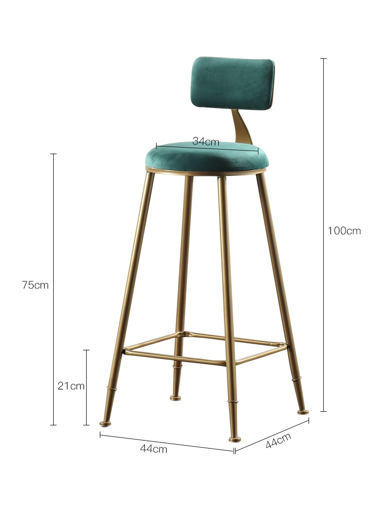 75cm High Bar Counter High Stool With Low Backrest / Gilded Metal Feet