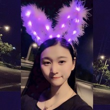 LED Plush Shiny Rabbit Ear Headband  Lovely Light Up Hair Hoop Party Accessories