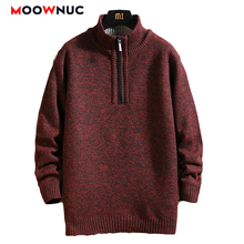 Coat Sweaters Cardigan Spring Streetwear Male Thick Men's Fashion Casual Autumn Slim