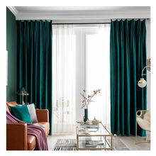 Роскошные зеленые/фиолетовые/розовые затемняющие оконные шторы