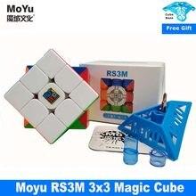 Yeni 2020 Moyu RS3 M manyetik 3x3x3 hız sihirli küp MF RS3M bulmaca küp mıknatıs 3x3 Magico Cubo