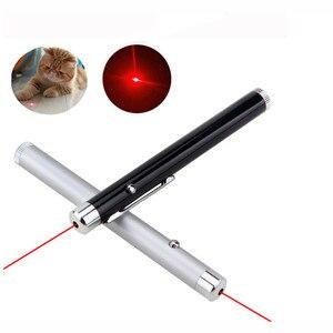 Laser Pen Mini Round Moon Shap