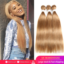 Honey Blonde Hair Bundles 8 26 Inch Brazilian Straight Human Hair Weave Bundles KEMY HAIR 100% Non Remy Hair Extensions 1/3/4PCS