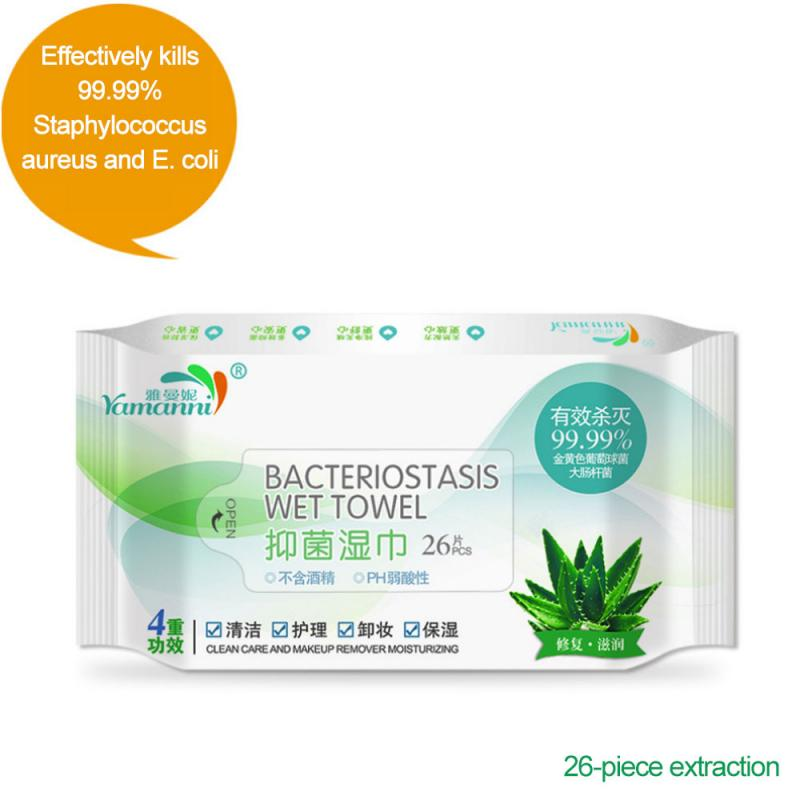 26Pcs Disinfection Wipes Non-alcoholic Wet Wipe Disposable Disinfection Can Remove Makeup ,antibacterial Protective Care TSLM1