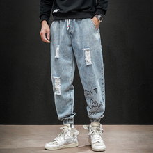 Hot Sale Ripped Jeans Men Straight Slim Cotton Hig