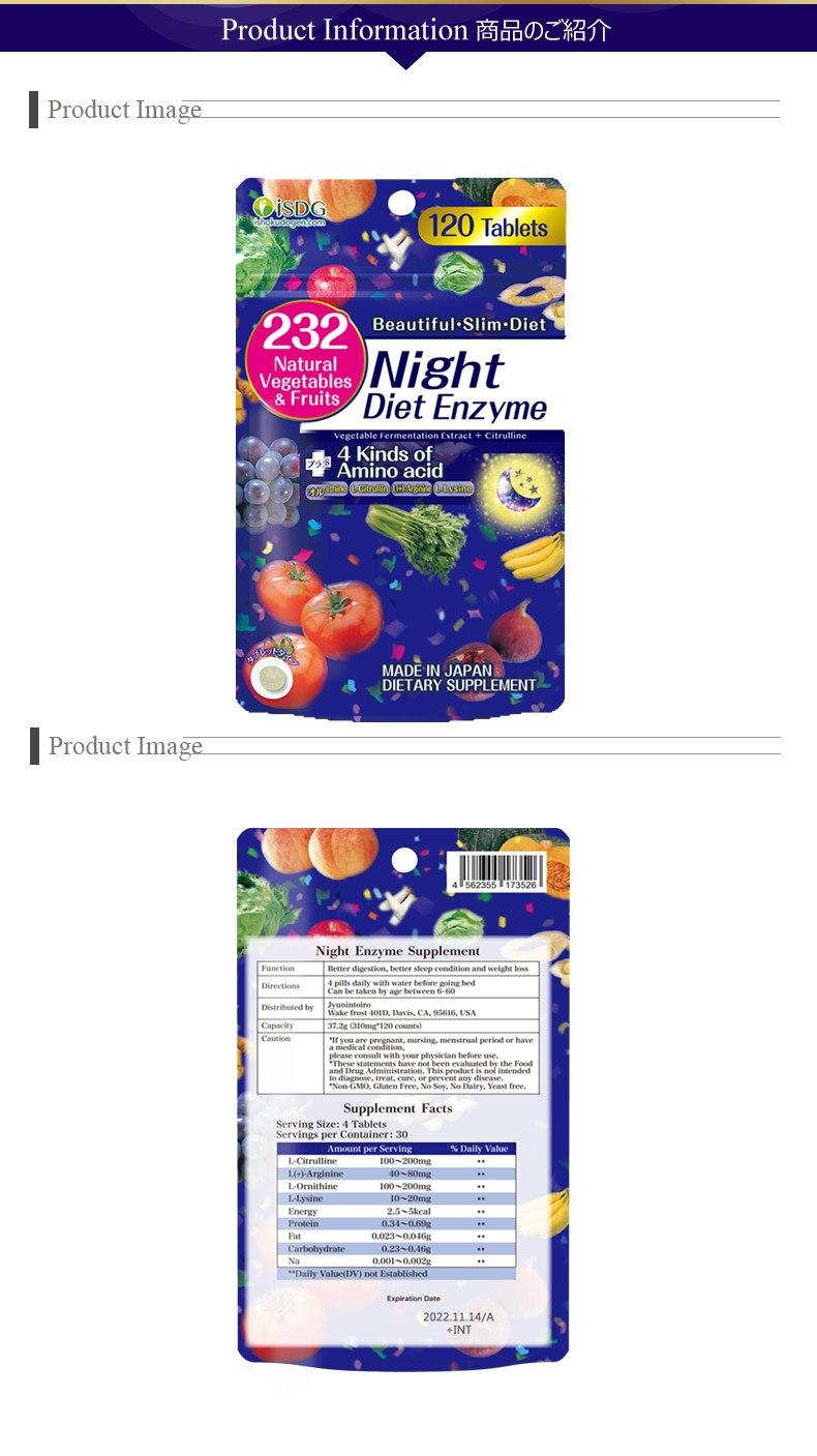 【Английская версия 】isdg ночь+ золото+ диетический фермент. 120 шт. х 3 упаковки