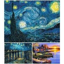 Набор для алмазной вышивки «Звездная ночь» Ван Гога