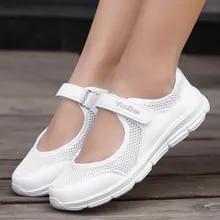 recherche chaussures femmes pas cher