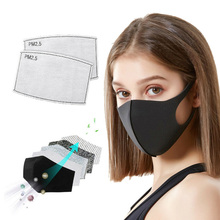 10/20PCS 5 Layers Of Protection PM2.5 Adult Activated Carbon Face Cover Filter Paper Dust-proof Durable And Practical