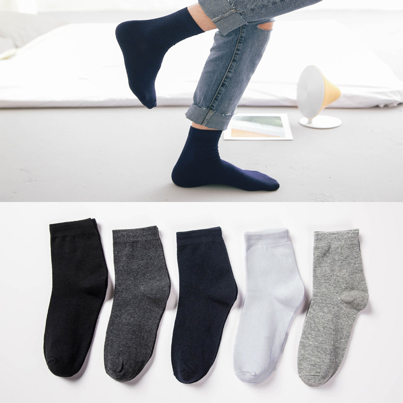 2/3/5Pair Causal Cotton Ankle Men Socks Winter Long Tube Cotton Socks Striped / Solid Color Comfortable Ankle Socks Homme