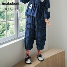 Оригинальный дизайн тяжелые кружевные джинсовые брюки imakokoni