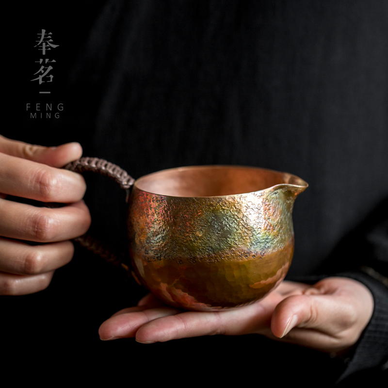 Handmade Red Copper Pitcher Power Fair Mug Tea Pot Tea Ceremony Utensils Pure Copper Tea Pitcher