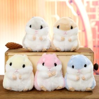 Fluffy Animal Keychains