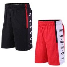 Стиль баскетбольные шорты летние впитывающие, дышащие кроссовки игра тренировочные шорты Для Мужчин's Спортивные штаны Фитнес сковорода