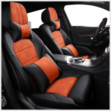 Car-Seat-Covers Mercedes-Benz Custom Cloth KADULEE for E260/E300/E200/..