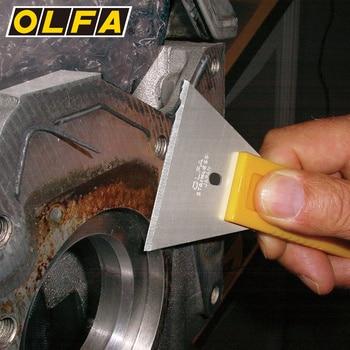 MADE IN JAPAN  OLFA gratte vitre SCR-L SCR-M SCR-S Multi-purpose Compact Scraper supra scr 35hd