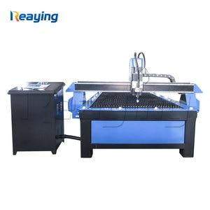 Image 4 - CNC פלזמה מכונת חיתוך מתכת אלומיניום חותך מכונה