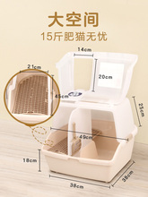 Totally Closed Toilet Cat Litter Box Health Deodorant Cat Litter Shovel Plastic Mascotas Crystal Tray WC Gato Pet Toilet AA60CL
