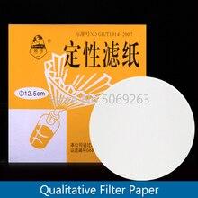 QUALITATIVE-FILTER-PAPER Lab 200pcs Circles The Two-Packs Midium/slow-Speed