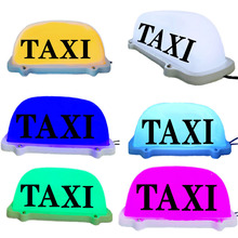 Taxi lamp light 12-colour taxi lights roof 12v Light source 3m line length