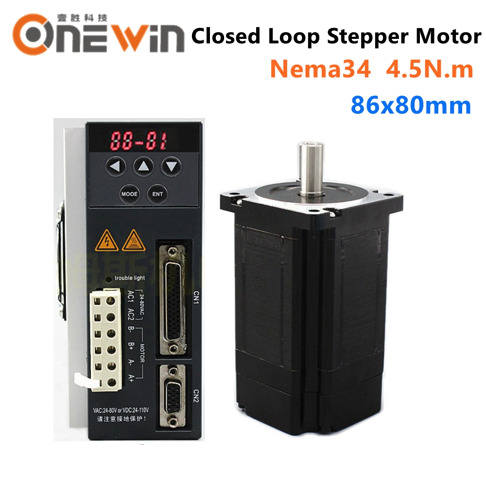 4.5N.m Nema34 86mm Closed Loop Stepper Motor 2 Phase With Digital Display Hybird Encoder Easy Servo Driver HB860MB
