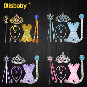 Набор аксессуаров для девочек на Хэллоуин, принцесса Эльза, Анна, Рапунцель, Аврора, жасмин, корона, волшебная палочка, ожерелье, перчатки, па...