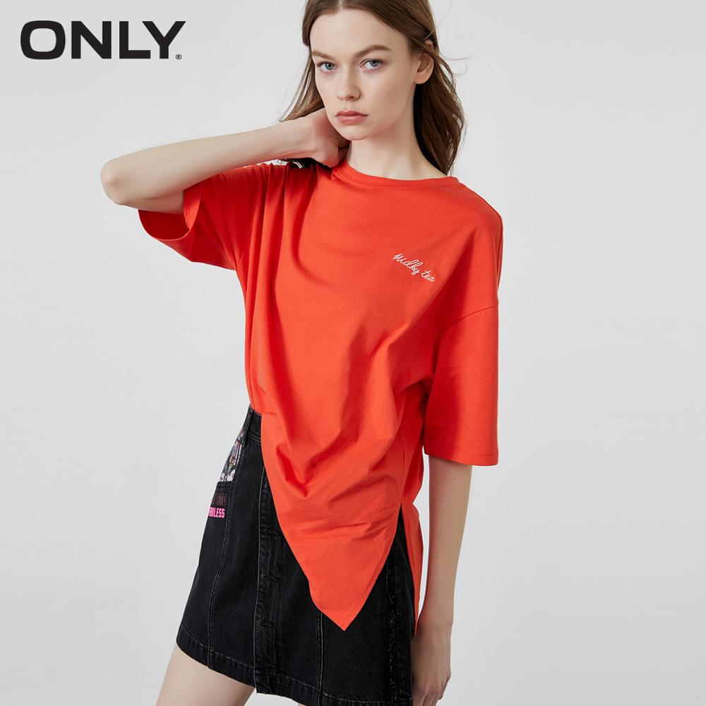 ONLY Women's Letter Embroidery Short-sleeved T-shirt | 120101634
