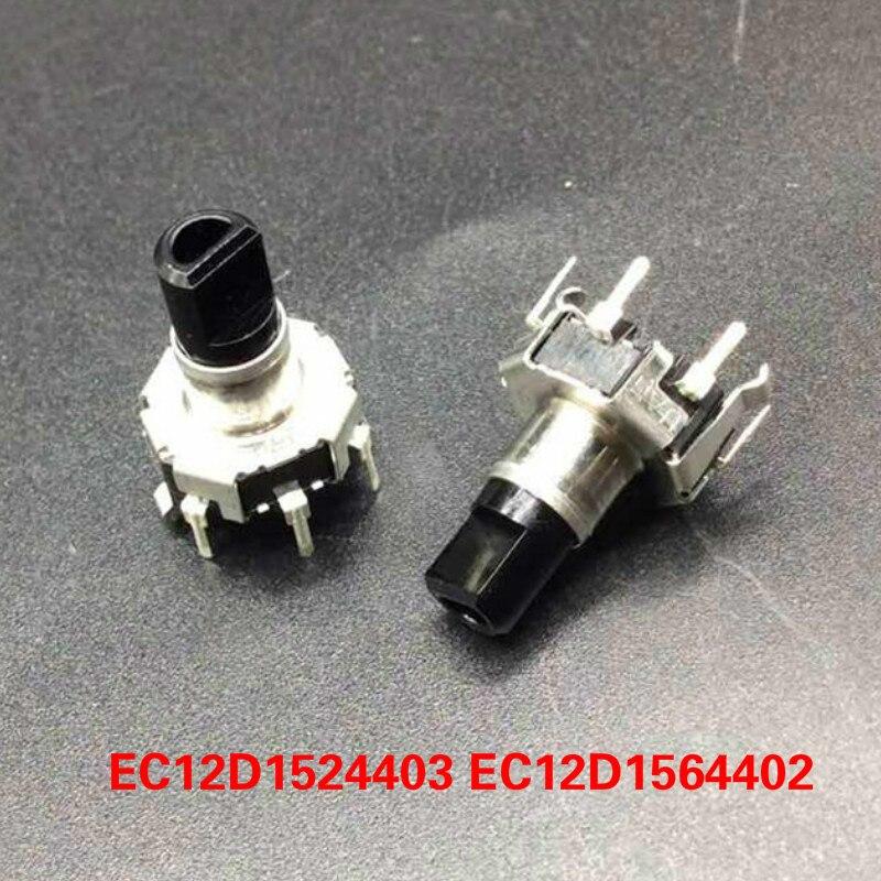 2 шт. для поворотного энкодера ALPS EC12D1524403 EC12D1564402, автомобильное навигационное аудиооборудование для pioneer radio