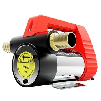 AC 220V 450W Electric Pump Diesel Forward And Reverse Pumping Unit Volt Oil Absorber Fuel Pump Small Electric Pump