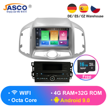 4G RAM Android  9.0 Car DVD Stereo For Chevrolet Captiva Epica 2012 2013 2014 2015 Auto Radio GPS Navigation Multimedia Audio