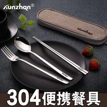 цена на Portable Tableware 304 Stainless Steel Student Travel Tableware Chopsticks Spoon Fork Tableware Set
