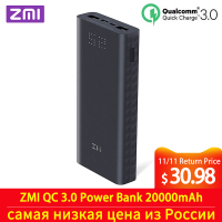 ZMI 20000 mAh PowerBank Hub QC 3.0 Charger adapt to computer pd white black color power bank for laptop macbook QB822