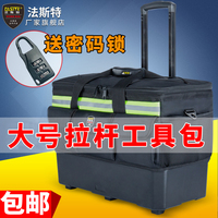 Trolley tool bag canvas large thick large heavy duty wear multi function installation tool trolley case