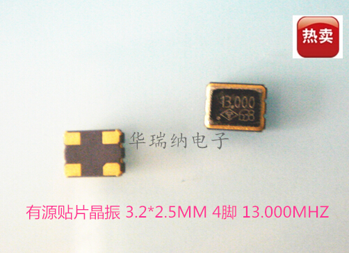 5pcs 100% New And Orginal Active SMD Crystal 3225 13M 13MHZ 13.000MHZ 3.2X2.5mm