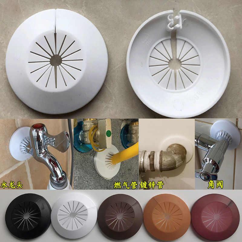 2 個プラスチック壁穴ダクトカバーシャワー蛇口アングルバルブパイププラグ装飾カバースナップオンプレートキッチン蛇口アクセサリー