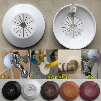 2pcs Plastic wall hole duct cover shower faucet angle valve Pipe plug decoration cover snap-on Plate kitchen faucet accessories