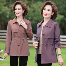 Jacket Overcoat Spring Lapel Thin Female Aq160 Waist-Fashion Autumn Women 5XL New Single-Breasted