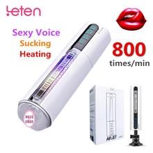 Smart Air Sucking Male Masturbator Induction Sex Moans Handsfree Automatic Machine Heating Vibrating Vagina Toys for Men