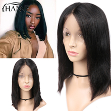 HANNE Hair Lace Front Short Bob Wig Brazilian Straight Human Hair Wigs Middle Part For