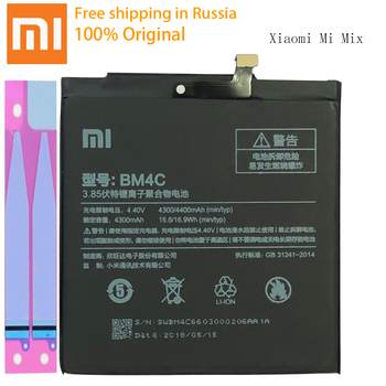 100% Original BM4C Battery For Xiaomi Mi Mix Battery Replacement 4400mAh High Capacity Phone Spare Batteries For Xiaomi Mi Mix xiao mi 100% orginal bm4c 4400mah battery for xiaomi mi mix bm4c high quality phone replacement batteries