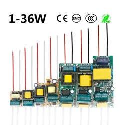 Светодиодный драйвер 300mA 1 W 2 W 4 W 6 W 8 W 9 W 10 W 15 W 18 W 25 W 35 W 40 W для Светодиодный s Питание трансформаторы для освещения светодиодный ремонт DIY