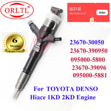 Common-Rail-Injector ORLTL 2367030050 TOYOTA for Hiace 12F54006 95000-5880