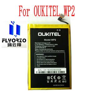 High Quality 11000mAh oukitel WP2 Battery For OUKITEL WP2 Mobile Phone